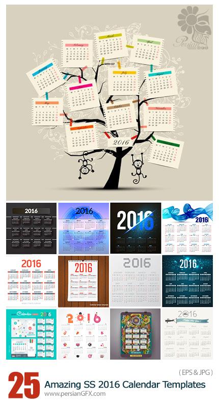 دانلود تصاویر وکتور قالب آماده تقویم 2016 از شاتر استوک - Amazing ShutterStock 2016 Calendar Templates