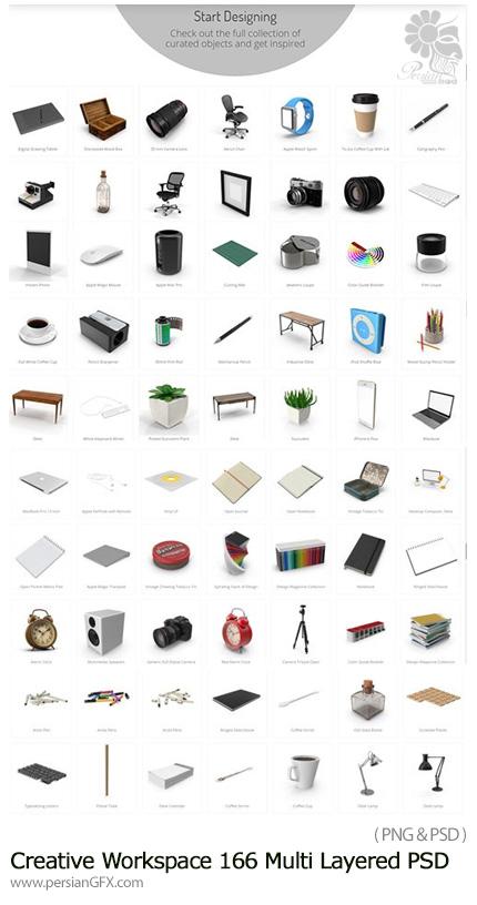 دانلود 166 تصویر لایه باز اشیاء و ابزار محیط کار، لوازم التحریر، میز، صندلی، تلفن و ... - Creative Workspace Collection 166 Multi Layered PSD
