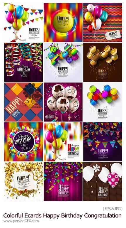 دانلود تصاویر وکتور جشن تولد، بادکنک، عناصر تزئینی و ... - Colorful Ecards For Happy Birthday Congratulation