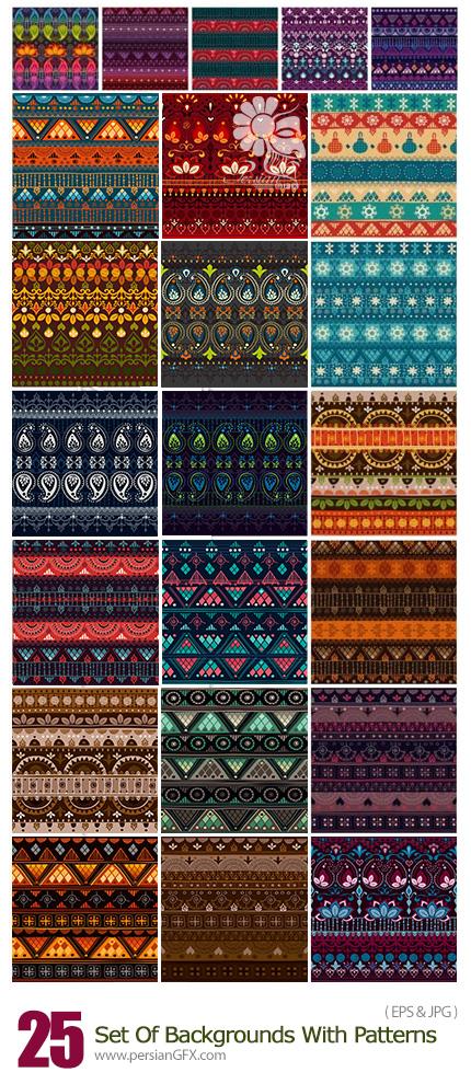 تصاویر تصاویر وکتور پس زمینه با پترن های متنوع - Set Of Vector Backgrounds With Different Patterns