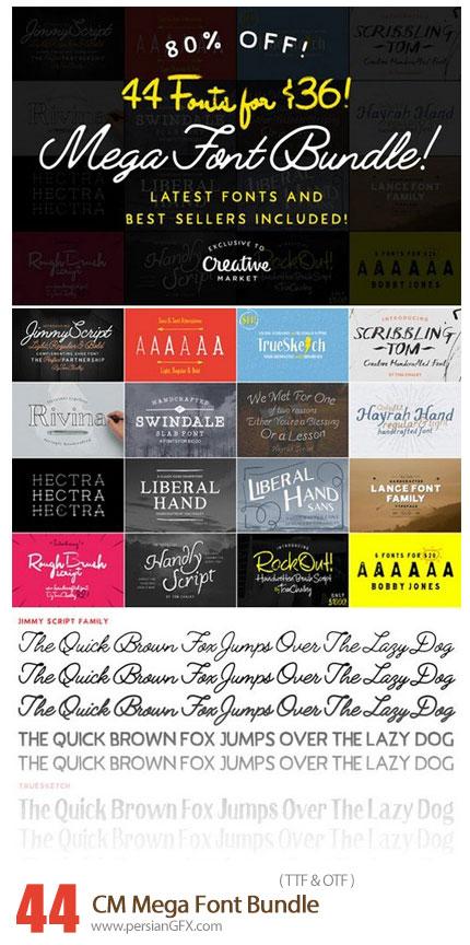 دانلود مجموعه فونت های انگلیسی متنوع - CM Mega Font Bundle