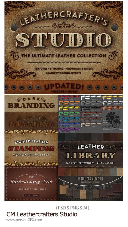 دانلود مجموعه بزرگ تکسچر چرم - CM Leathercrafters Studio