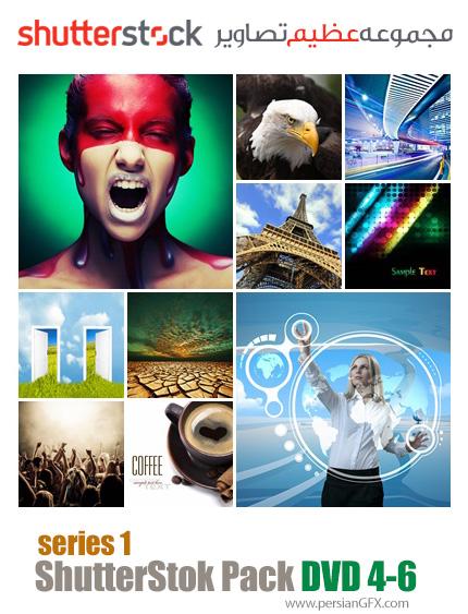 دانلود مجموعه عظیم تصاویر شاتر استوک - سری اول - دی وی دی 4 تا 6