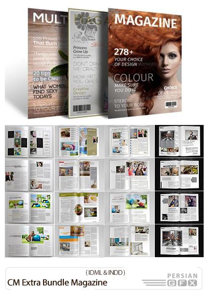 دانلود مجموعه تصاویر لایه باز قالب ایندیزاین مجله های متنوع - CM Extra Bundle Magazine