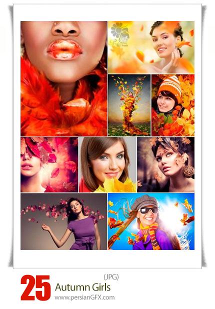 دانلود تصاویر با کیفیت دختران پاییزی - Autumn Girls