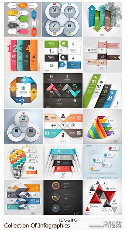 دانلود تصاویر وکتور نمودار های اینفوگرافیکی متنوع - Collection Of Infographics