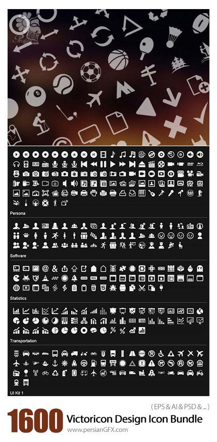 دانلود تصاویر وکتور آیکون های متنوع - Victoricon Design Icon Bundle