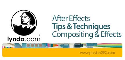 دانلود آموزش تکنیک ها و ترفندهای افترافکت، ترکیب و افکت ها از لیندا - Lynda After Effects Tips And Techniques Compositing And Effects
