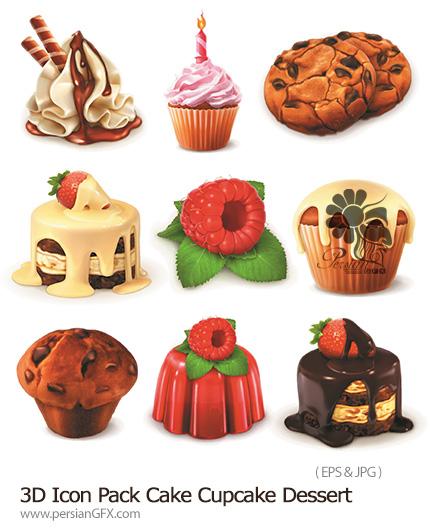 دانلود تصاویر وکتور آیکون های سه بعدی دسر کیک و کاپ کیک - 3D Icon Pack Cake Cupcake Dessert