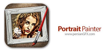 دانلود نرم افزار تبدیل عکس ها به نقاشی - JixiPix Portrait Painter v1.34