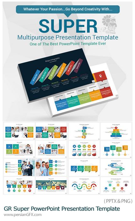 دانلود مجموعه قالب های آماده تجاری پاورپوینت - Graphicriver Super PowerPoint Presentation Template