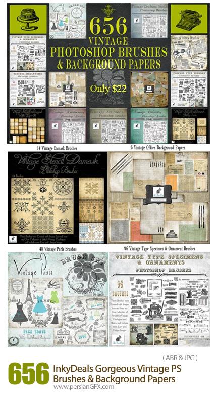 دانلود مجموعه براش های قدیمی فتوشاپ و پس زمینه های کاغذی قدیمی - InkyDeals Gorgeous Vintage PS Brushes And Background Papers