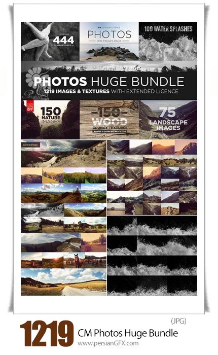 دانلود مجموعه بزرگ تصاویر با کیفیت متنوع منظره، کوهستان، آب و تکسچر چوب - CM Photos Huge Bundle