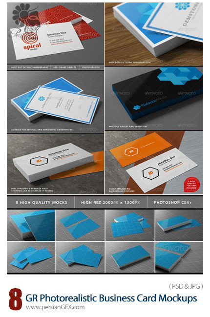 دانلود تصاویر لایه باز قالب پیش نمایش یا موکاپ کارت ویزیت از گرافیک ریور - GraphicRiver Ultimate Photorealistic Business Card Mockups