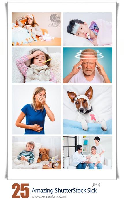 دانلود تصاویر با کیفیت بیمار، مریض، سرماخوردگی از شاتر استوک - Amazing ShutterStock Sick