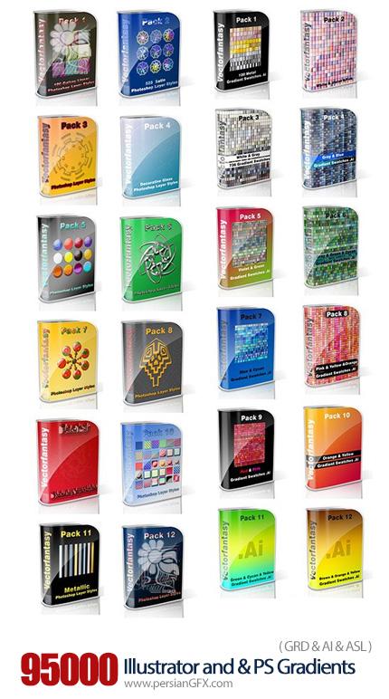 دانلود 95000 گرادینت ایلوستریتور و فتوشاپ - DealFuel 95 000 Illustrator and Photoshop Gradients And More