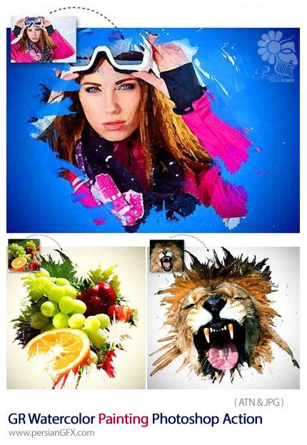 دانلود اکشن فتوشاپ ایجاد افکت نقاشی آبرنگی بر روی تصاویر از گرافیک ریور - Graphicriver Watercolor Painting Photoshop Action