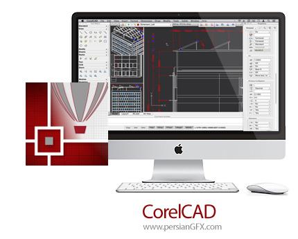 دانلود CorelCAD 2016.v16.0.0.1079 MacOSX - نرم افزار طراحی صنعتی برای مک
