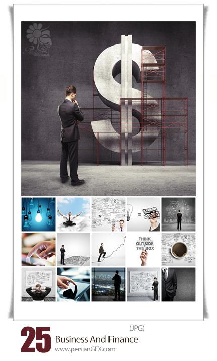 دانلود تصاویر با کیفیت تجاری و سرمایه گذاری - Business And Finance
