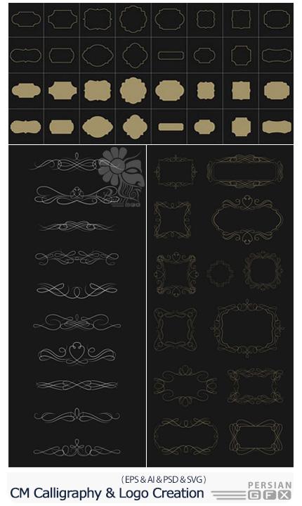دانلود تصاویر وکتور قاب و حاشیه های تزئینی خطی - CM Calligraphy And Logo Creation Kit