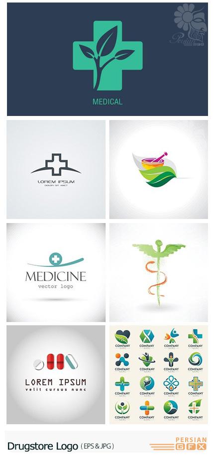 دانلود تصاویر وکتور آرم و لوگوی دارو و داروخانه - Drugstore Logo
