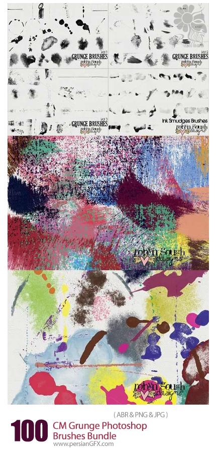 دانلود براش گرانج برای فتوشاپ - CM Grunge Photoshop Brushes Bundle