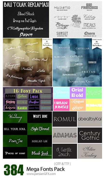 دانلود مجموعه فونت های انگلیسی متنوع - Mega 384 Fonts Pack