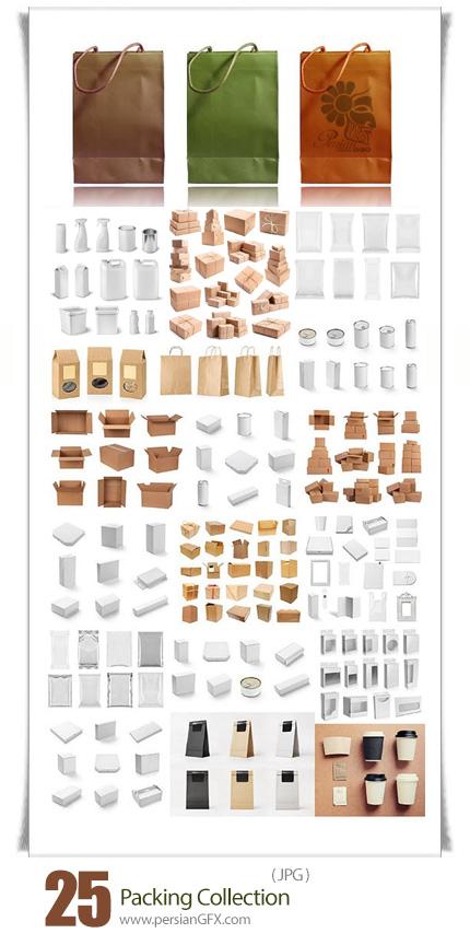 دانلود تصاویر با کیفیت پکیج یا بسته بندی های متنوع - Packing Collection