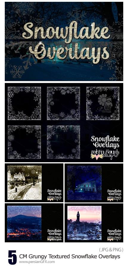 دانلود فریم با افکت بافت برفی - CM Grungy Textured Snowflake Overlays