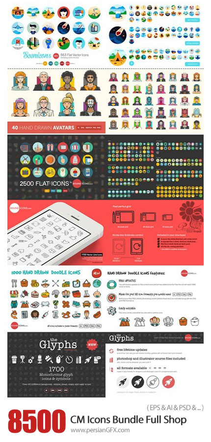 دانلود 8500 آیکون متنوع - Icons Bundle Full Shop