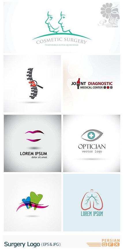 دانلود تصاویر وکتور آرم و لوگوی جراحی - Surgery Logo