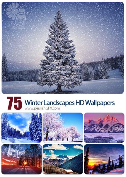 دانلود والپیپرهای مناظر زمستانی با کیفیت بالا - 75 Winter Landscapes HD Wallpapers