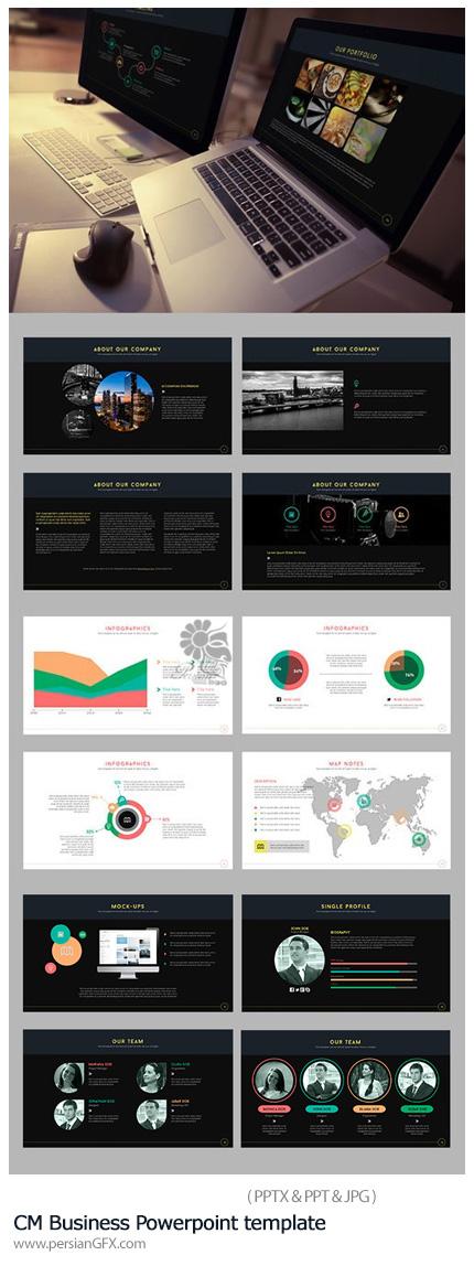دانلود مجموعه قالب های آماده تجاری پاورپوینت - CM Business Powerpoint template