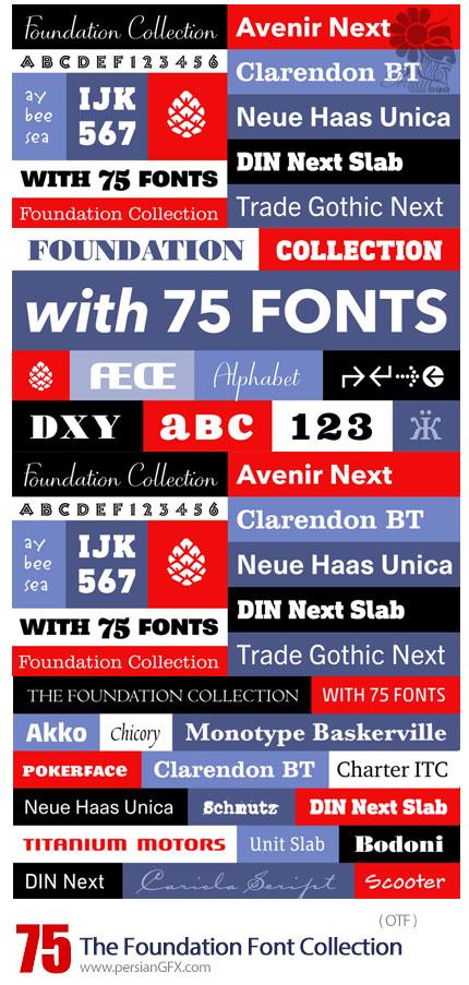 دانلود مجموعه فونت های انگلیسی متنوع - The Foundation Font Collection