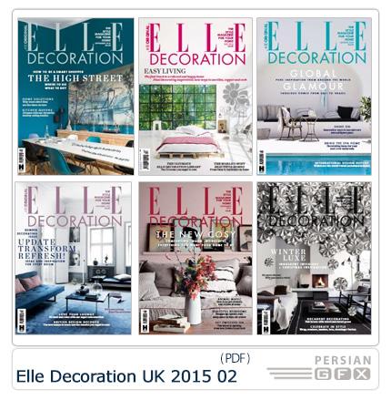 دانلود مجله دکوراسیون داخلی خانه - Elle Decoration UK 2015 Full Year Issues Collection 02