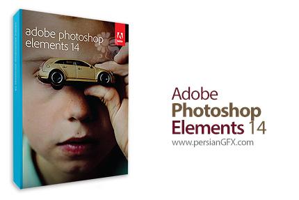 دانلود نرم افزار فتوشاپ مخصوص افراد مبتدی - Adobe Photoshop Elements v14.1 x86/x64