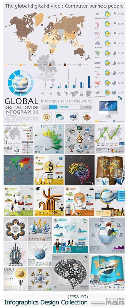 دانلود مجموعه تصاویر وکتور نمودار های اینفوگرافیکی متنوع - Infographics Design Collection