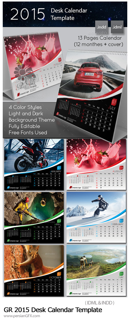 دانلود مجموعه قالب آماده تقویم رومیزی 2015 با فرمت ایندیزاین از گرافیک ریور - Graphicriver 2015 Desk Calendar Template