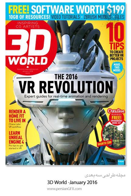 دانلود مجلات آموزش طراحی سه بعدی - 3D World - January 2016