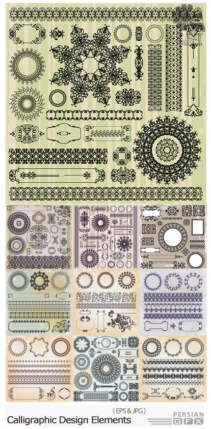 دانلود تصاویر وکتور فریم و عناصر تزئینی برای طراحی صفحه - Calligraphic Design Elements For Page Decorations