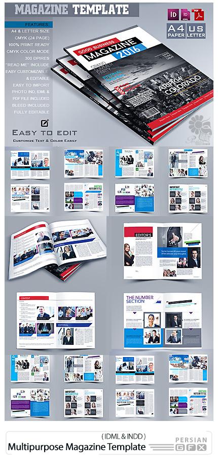 دانلود قالب آماده مجله چند منظوره با فرمت ایندیزاین - CM Multipurpose Magazine Template