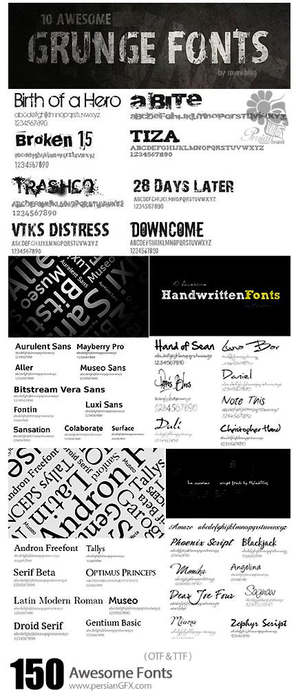 دانلود بیش از 150 فونت انگلیسی شگفت انگیز - 150 Awesome Fonts