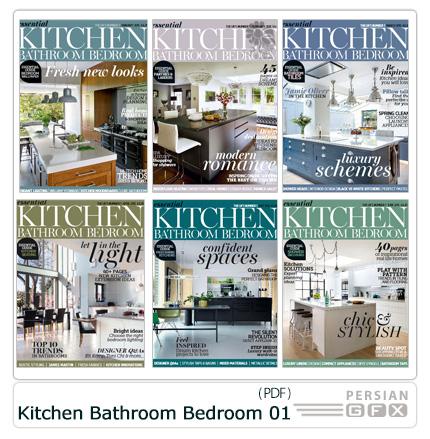 دانلود مجله دکوراسیون داخلی خانه، حمام و دستشویی - Essential Kitchen Bathroom Bedroom 2015 01