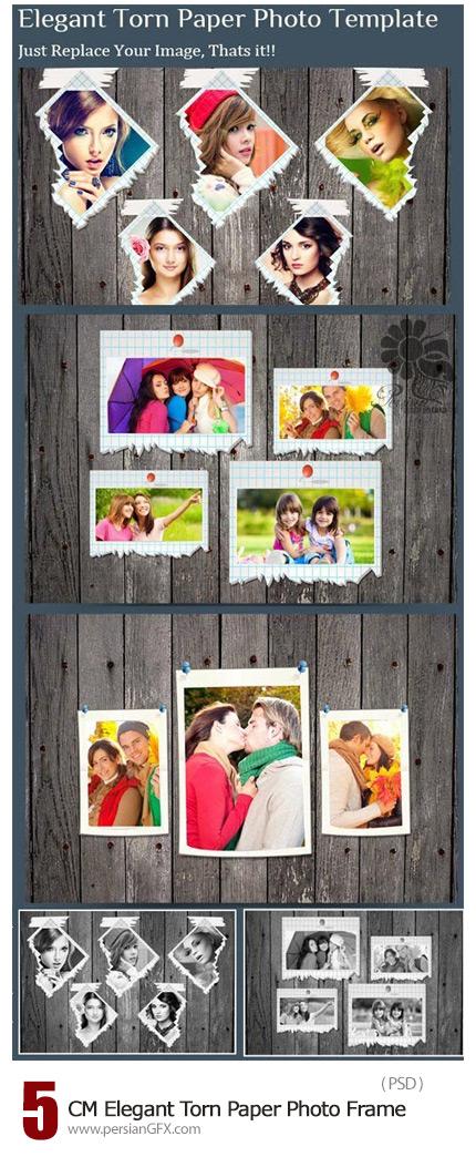 دانلود تصاویر لایه باز فریم های کاغذی پاره و ساده - CM Elegant Torn Paper Photo Frame