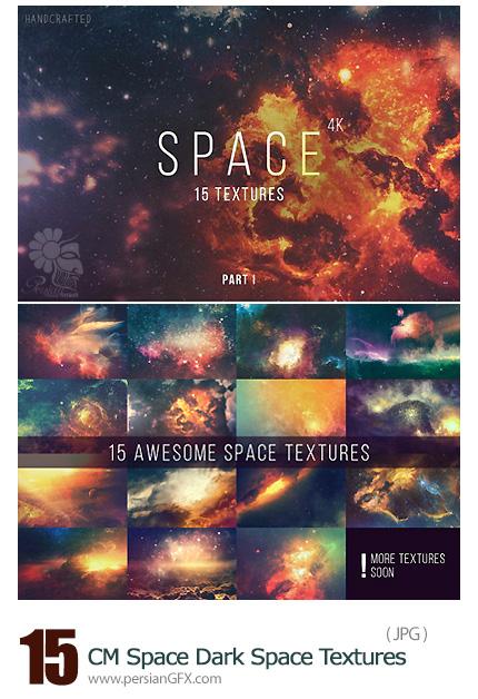 دانلود 15 تصویر تکسچر فضا و کهکشان - CM Space 15 Dark Space Textures