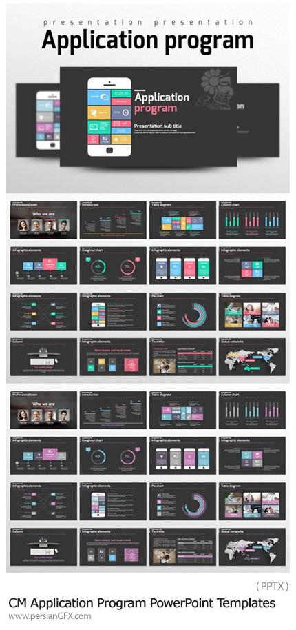 دانلود مجموعه قالب های آماده پاورپوینت برنامه کاربردی - CM Application Program PowerPoint Templates