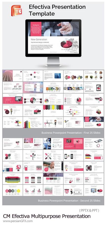 دانلود مجموعه قالب های آماده تجاری پاورپوینت - CM Efectiva Multipurpose Presentation