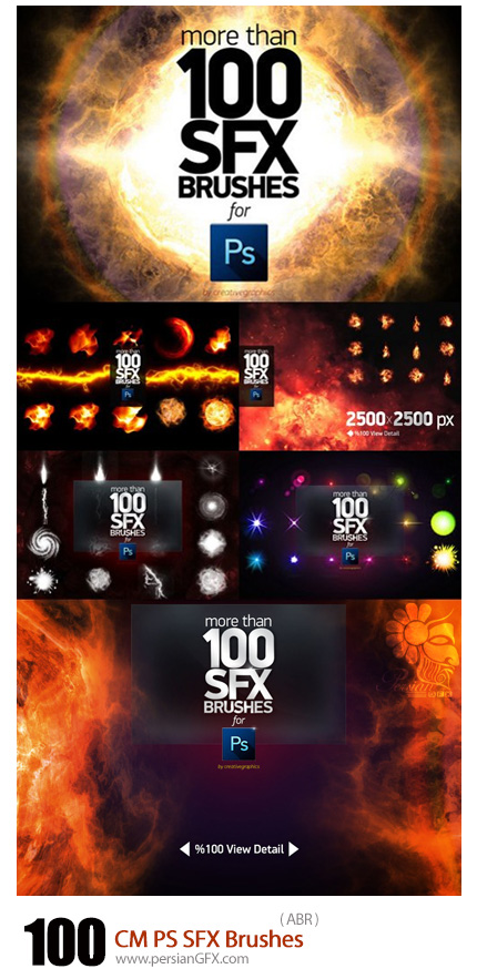 دانلود 100 براش فتوشاپ عناصر طراحی شعله آتش، بوکه نورانی - CM 100 PS SFX Brushes