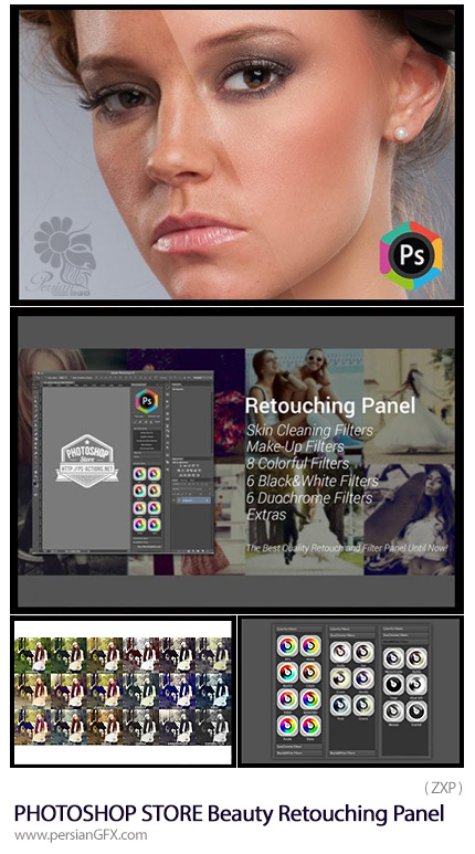 دانلود پنل فتوشاپ رتوش و آرایش چهره - PHOTOSHOP STORE Beauty Retouching Panel