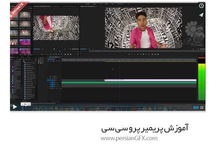 دانلود آموزش پریمیر پرو سی سی - Jakob Owens Adobe Premiere Editing Tutorial